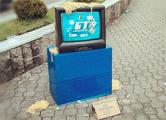 Рекламу на ТВ и радио в Беларуси сократят