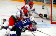 Юношеская сборная Беларуси по хоккею с победы стартовала на ЧМ в Минске