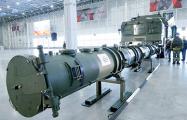 США: Россия сфальсифицировала данные по запрещенной ракете 9М729