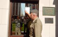 Фотофакт: Как правильно предъявлять свои требования Лукашенко