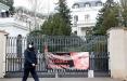 Чехия может потребовать от России компенсацию за ущерб от взрыва на складе боеприпасов