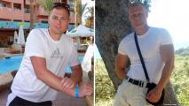 В районе Енакиево пропали два белоруса