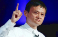 Сооснователь Alibaba: Джек Ма залег на дно, но у него все хорошо