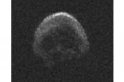 НАСА показало снимки надвигающегося на Землю гигантского астероида