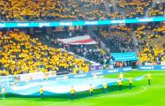 Швеция - Беларусь: Болельщики развернули огромный бело-красно-белый флаг