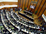 Иракские депутаты получили по 90 тысяч долларов за 20 минут работы