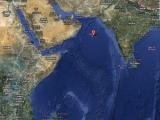 В Аравийском море пираты захватили судно с украинцами и россиянами