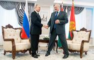 Чего ждет Москва от Лукашенко в обмен на дешевую нефть?