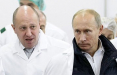 ФБР опять объявило в розыск «повара Путина»