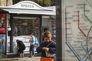 The Moscow Times закрыла бумажную версию и уволила главреда