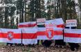 «Белорусы, давайте вместе покажем как нас много»