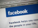 Британский гангстер руководил бандитами из тюрьмы через Facebook