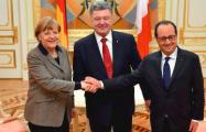 Франция и Германия блокируют заявление саммита Украина-ЕС?