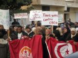 В Тунисе запретили бывшую правящую партию