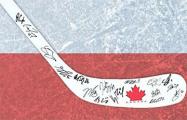 Белорусский фонд спортивной солидарности выставил на аукцион клюшку с автографами звезд хоккея