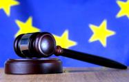 В Литве гражданина Беларуси заочно осудили за геноцид