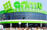 Сеть «Алми» считает Крым российским?