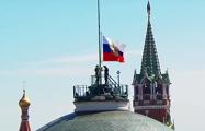 Во время инаугурации Путина флаг над Кремлем заклинило на флагштоке