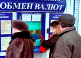 Минфин Беларуси: Девальвация белорусского рубля назрела