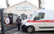 Лунинчанину ставили пневмонию, в Минске выяснилось, что у него коронавирус