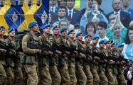 10 отличий украинского парада ко Дню Независимости от белорусского
