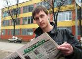 Основателя «российской» газеты оштрафовали на 1 225 000 рублей