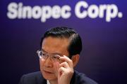 Бывшего высокопоставленного китайского нефтяника заподозрили в коррупции