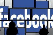 Facebook стал недоступен в некоторых странах