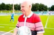 Юрию Пышнику - 75 лет