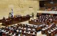 В Израиле назначили новое правительство