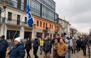 В Бресте на протест вышли более 100 человек
