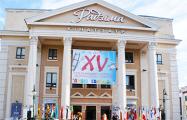 Мультфильмы на белорусском языке отметили дипломами на «Анимаевке»