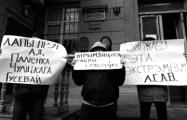 Украинские анархисты провели акцию в поддержку белорусских единомышленников