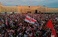 Свободу настоящим лидерам Беларуси!