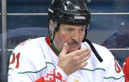 0:5: Хоккеисты минского «Динамо» сделали отличный «подарок» Лукашенко