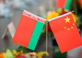 Беларусь возьмет у Китая кредит на 3,5 миллиарда юаней
