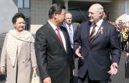 Лукашенко встретил Си Цзиньпина в «колорадском» галстуке