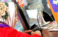 Топ-10 предприятий Беларуси, работники которых рискуют остаться без части пенсии