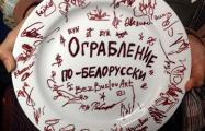 В Минске снимают комедию «Ограбление по-белорусски»