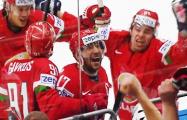 Сборная Беларуси проиграла Германии на ЧМ-2016 по хоккею - 2:5