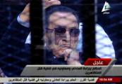 Мубарака оправдали по делу о гибели демонстрантов в Каире