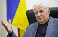 Кравчук: Никогда не слышал от Трампа того, что уже сказал Байден о Крыме и Донбассе