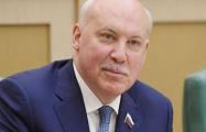 Таракан назначил Мезенцева на пост госсекретаря «союзного государства»