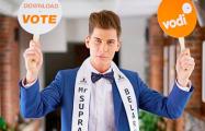 Стало известно, кто представит Беларусь на Mister Supranational 2017