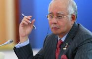 Бывший премьер-министр Малайзии осужден на 12 лет за коррупцию
