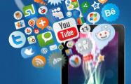 Белорусам предлагают до $1 миллиона на развитие мобильных приложений