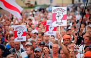 «Лука, уходи!»: митинг в Гродно собрал около десяти тысяч человек