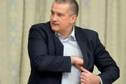 Аксенов потребовал зачистить Крым от украинских СМИ
