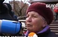 77-летняя брестчанка: Опозорились на весь мир с декретом о «тунеядцах»!