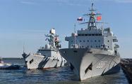 Китайские военные корабли впервые прибыли в Польшу